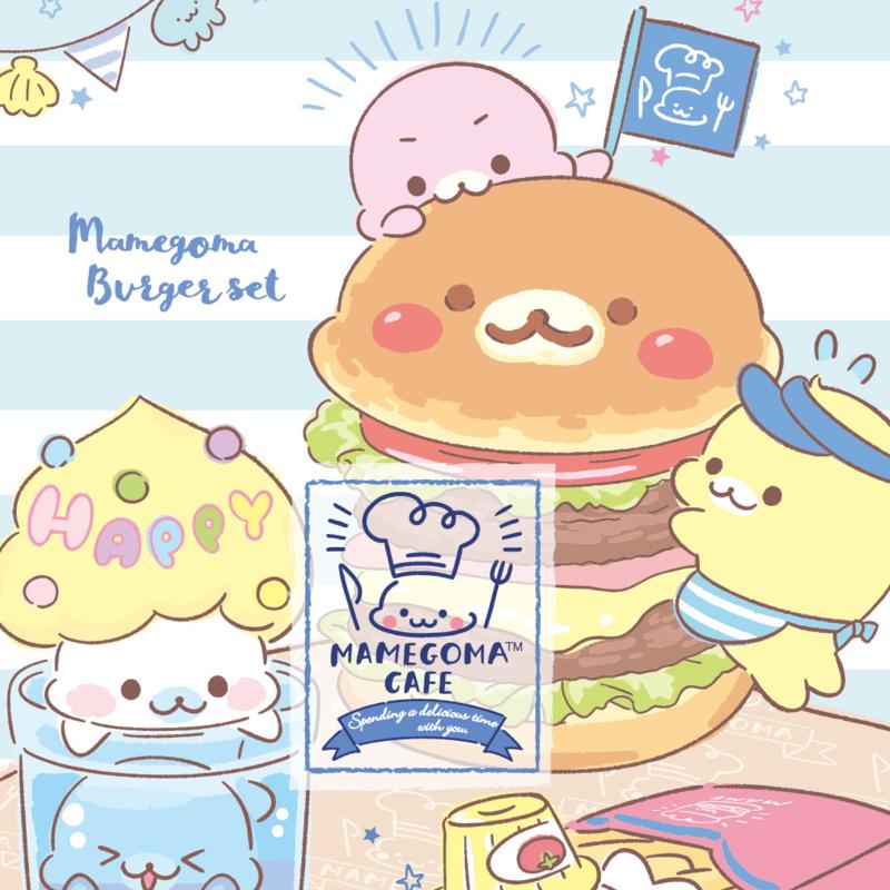 Coming soon: De Mamegoma Cafe collectie