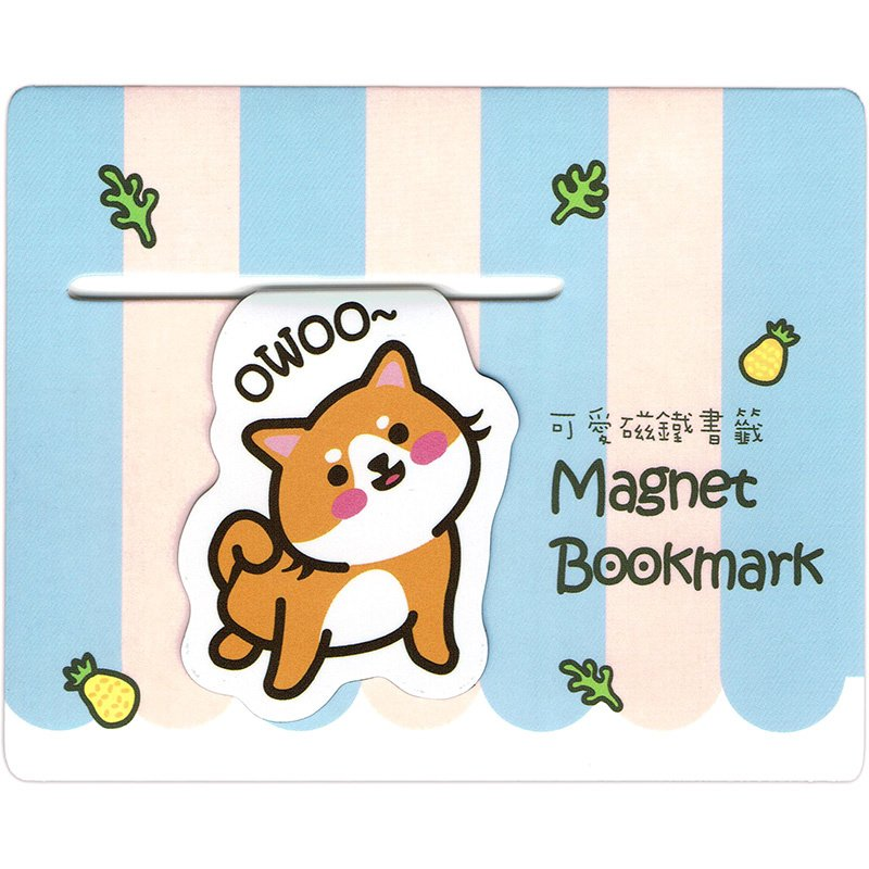 Magnetic bookmark Owoo Dog