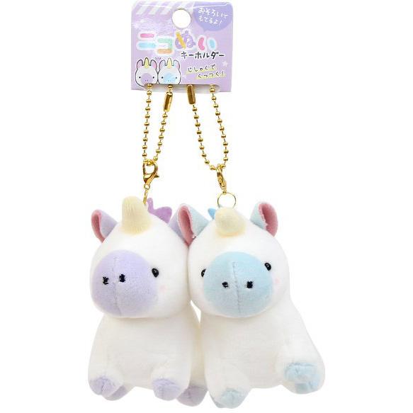 Plush Unicorn keychains