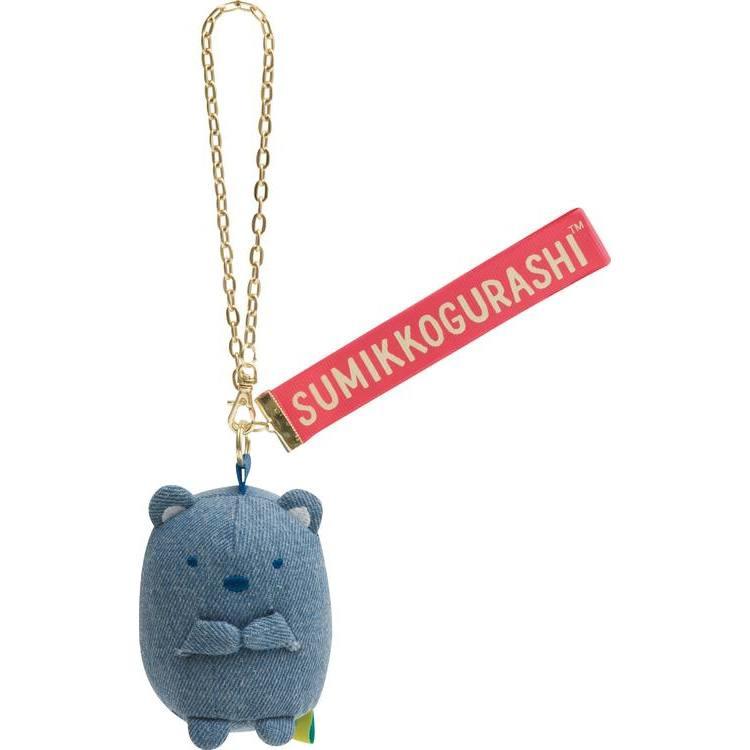 Sumikkogurashi Coordinate Denim Shirokuma (key)chain