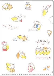 A4 insteekmap Bananya wit