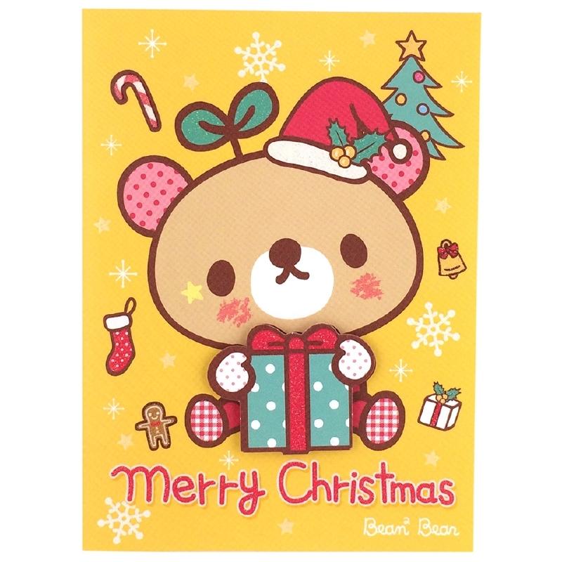 Christmas card Bean Bear Present