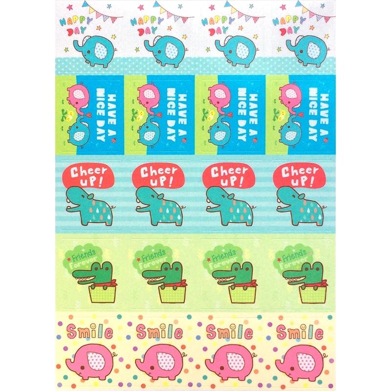 Kawaii stickers Happy Day