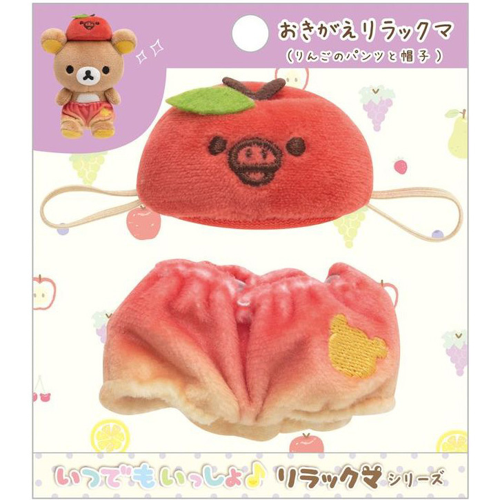 Rilakkuma Fruits outfit