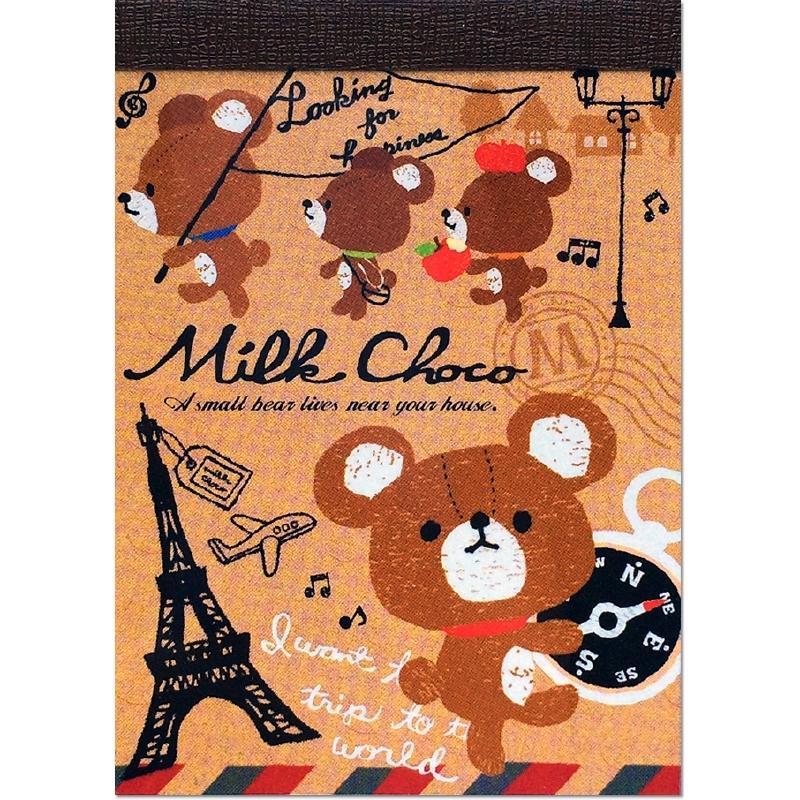 Memoblok klein Q-Lia Milk Choco