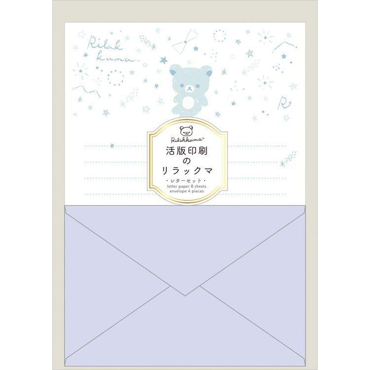 Briefpapier set Rilakkuma doodles