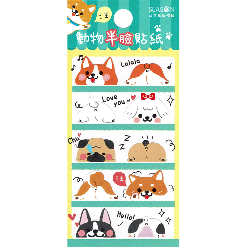 Cute Dogs stickers