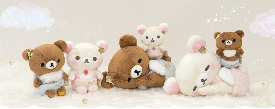 Korilakkuma & Chairoikoguma Fluffy Angel collectie