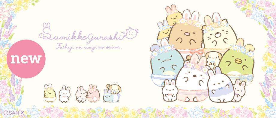 Sumikkogurashi The Rabbit's Wonder Garden