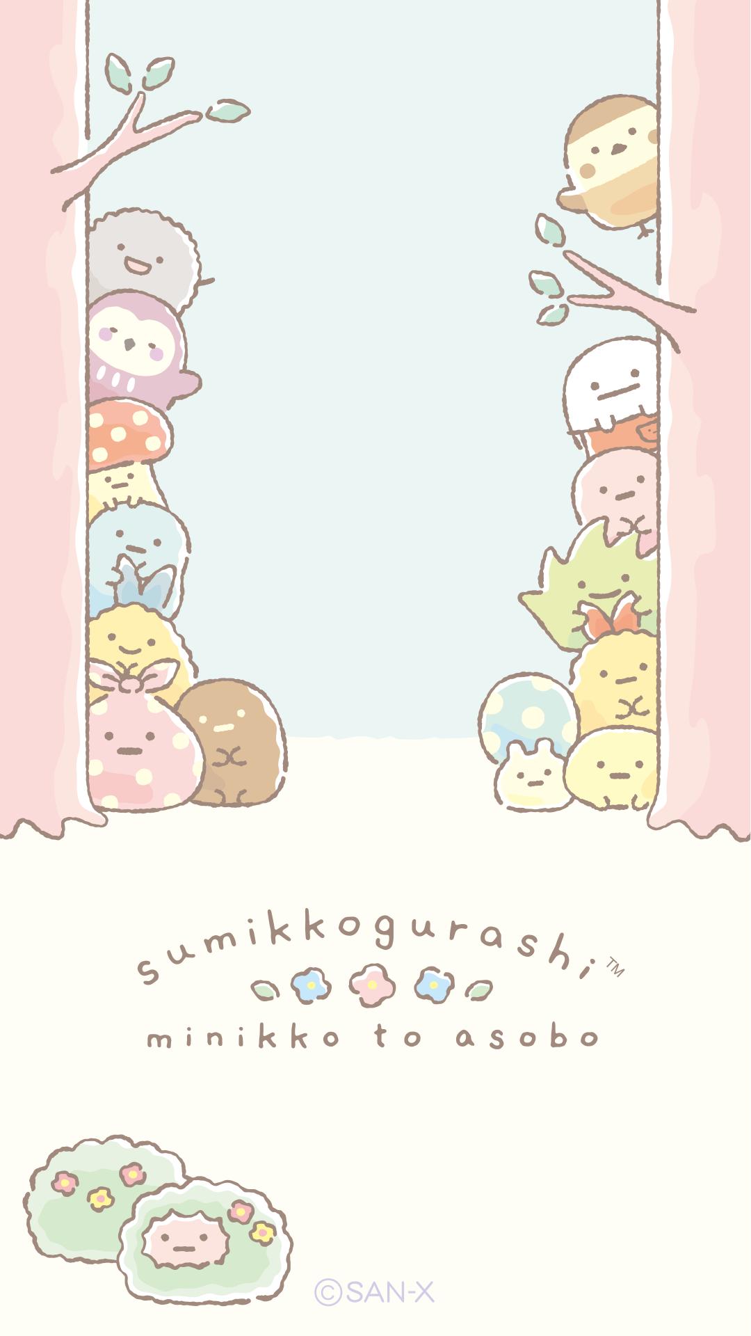 Sumikko Minikko to Asobo smartphone wallpaper