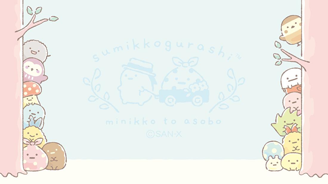 Sumikkogurashi Minikko to Asobo wallpaper