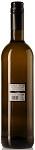 Witte Wijn Zonder Etiket - Verdejo | Private Label