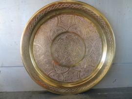 VERKOCHT Oud Marokkaans koperen dienblad, 29,5 cm