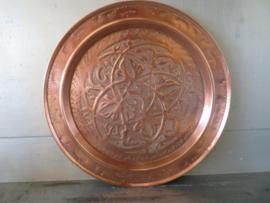VERKOCHT Oud Marokkaans roodkoperen dienblad, 32 cm