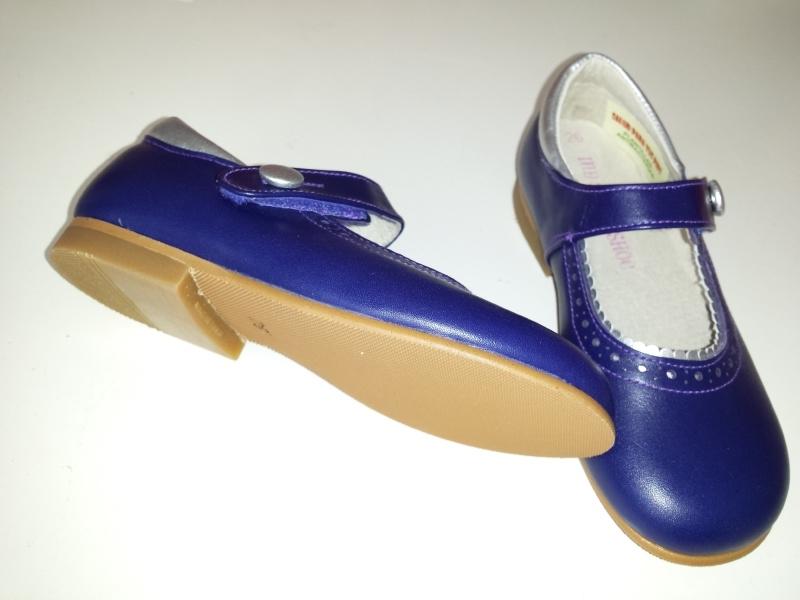 My Sweet Shoe, Bonita Paars, maat 26