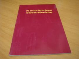 De eerste Rotterdamse wolkenkrabberslezing - Aarts, Martin