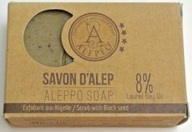 Savon d'Alep - Komijnzaad (Nigella) - 100g