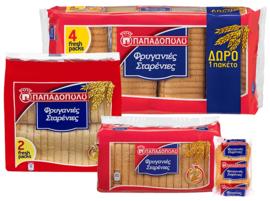 Papadopoulou frigania cracker 510gr