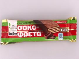 Griekse chocoladewafel stevia 38 gr. Melk