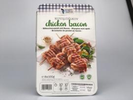 Megas Gyros kip bacon 8 x 100 gram.
