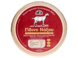 Gidino Naxos geitenkaas 500 gr.