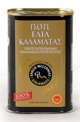 Kalamata PDO olijven 500gram blikje