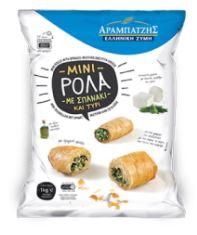 Mini Spanakopita fillodeeg Arabatzis 1 kilo