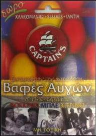 Captain's verf voor paaseieren rood