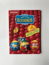 Kourikos verf voor paaseieren rood met Stickers