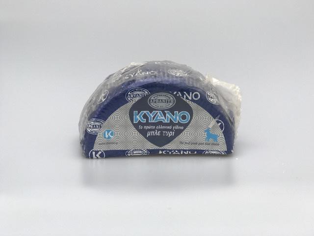 Kyano blauwe schimmel kaas 250 gram