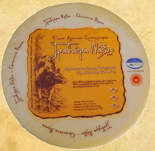 Graviera Naxos rond 1.3 kilo