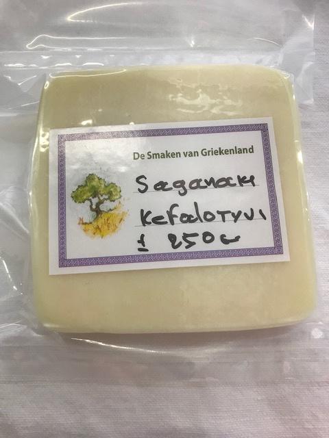 Saganaki van Kefalotyri +/- 185 gr.