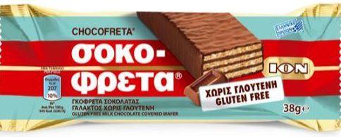 Griekse chocolade wafel gluten vrij 38 gr.