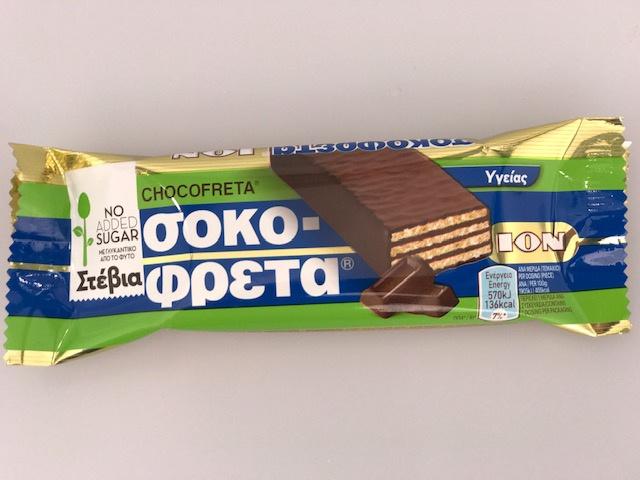 Griekse chocoladewafel stevia puur 38 gr.