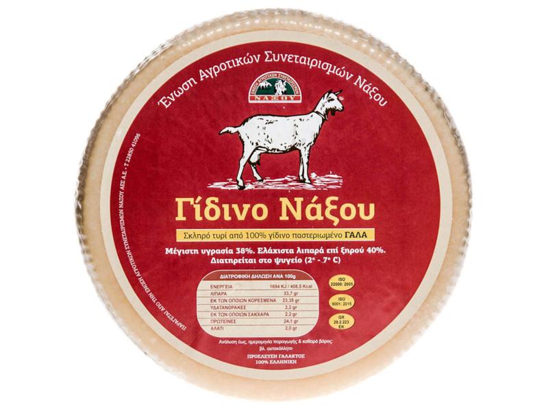 Gidino Naxos Geitenkaas 250 gr.