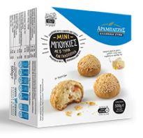 Mini Boukies, rondjes, met kalkoen en 5 kazen Arabatzis 500 gr.