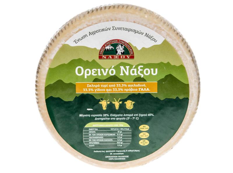 Orino Naxos 400gr