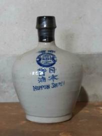 Oude Vintage Shoya Soja Flesje Japan
