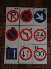 Oude Brocante Schoolplaat Verkeersbord Prent Assorti  14-22