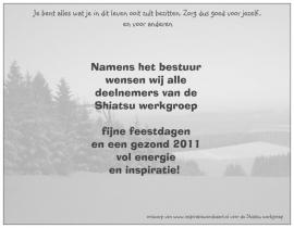 Shiatsu Werkgroep Nederland | Kerstkaart voor alle leden