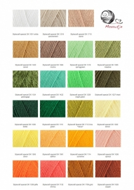 Kleurenkaart Stylecraft 1-3