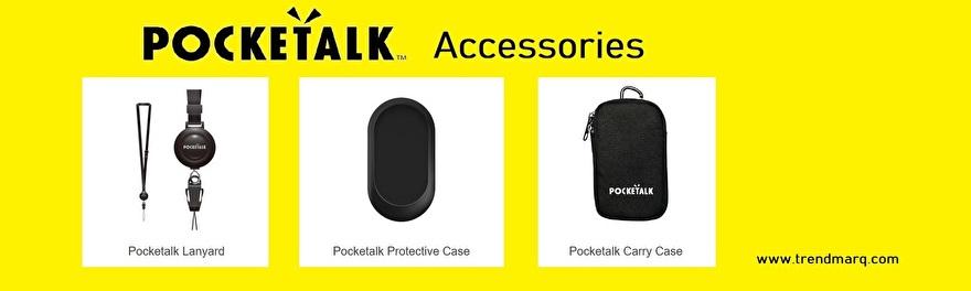 PT Accessories def.jpg