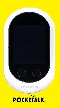 PT Pocketalk hoofdpagina.jpg