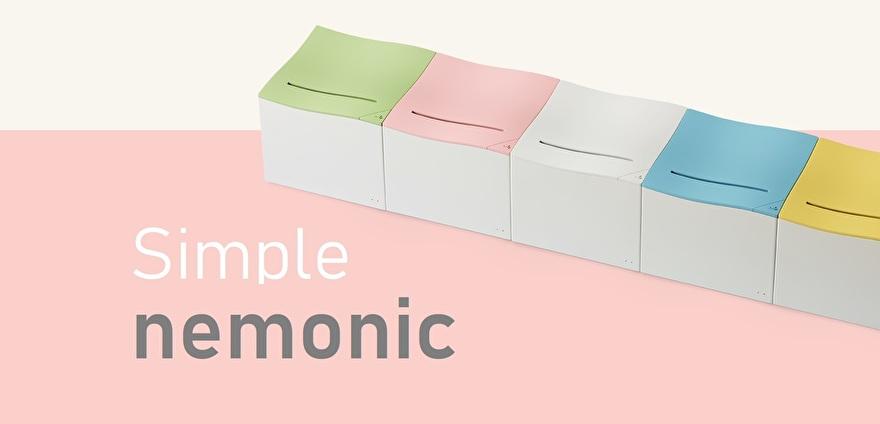 nemonic simple ENG.jpg