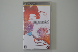 PSP Final Fantasy Type 0 Zero Rei Shiki [Japanse Import]