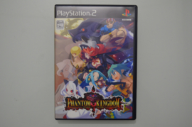 Ps2 Phantom Kingdom [Japanse Import]