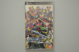 PSP Kamen Masked Rider Climax Heroes OOO [Japanse Import]