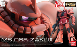 Gundam Model Kit RG 1/144 MS-06S Zaku II - Bandai [Nieuw]
