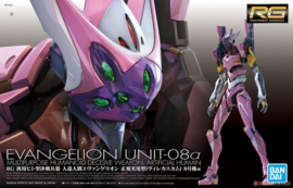 Neon Genesis Evangelion Model Kit RG 1/144 Evangelion Unit 08 Alpha - Bandai [Nieuw]