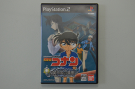 Ps2 Detective Conan Legacy of the Great Empire [Japanse Import]
